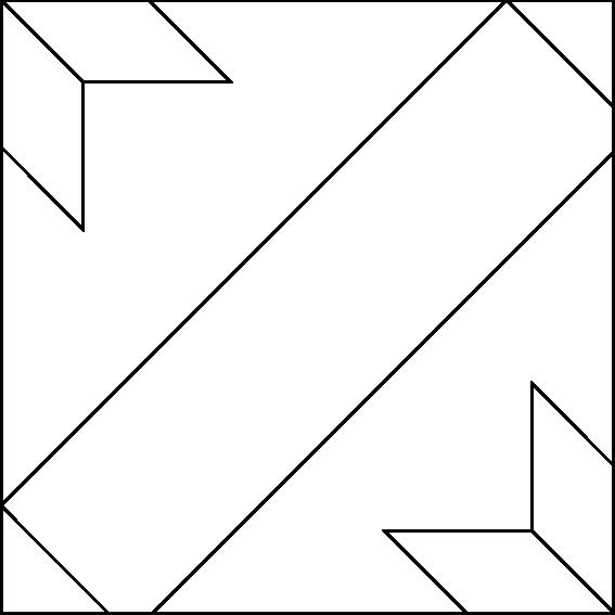 GEO-1